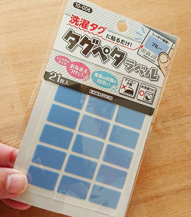 口コミ投稿:株式会社KAWAGUCHI(@kwgc_inc )さんのタグペタラベル使ってみました!ただ洗濯タ…