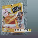 #マルトモ #お魚まる #レンジで煮魚 #monipla #marutomo_fanマルトモさんすいません💦お魚がなくて鶏肩で作りました!生協の冷凍鶏肩肉。カ…のInstagram画像