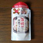 洗顔石鹸で有名なユゼの『酒粕配合洗顔フォーム』は日本酒のInstagram画像
