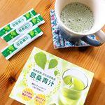 ..島桑青汁1箱(30包)💚.スッキリボディのために誕生した青汁🌿糖質がきになる方特に必見です👀一般的な青汁とは違い、糖質が気になる方に嬉しい「DNJ」という桑特有の成分が最も…のInstagram画像