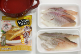 「【3分で簡単煮魚】忙しい時の裏技レシピ✨」の画像(2枚目)