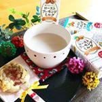 今日のひとりおうちカフェ☕️& おうちごはん♬💕#牛乳はそのままでは飲めない #豆乳はそのままでは飲めない 私ですがアーモンドミルクはそのまま🥛⭕️OK🤭🤣ナッツ類🥜大好きだし😍❤…のInstagram画像