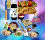 「【万能つゆを使ったアレンジレシピ大募集】2019モンドセレクション金賞 うま香つゆの素|Instagram」の画像(1枚目)