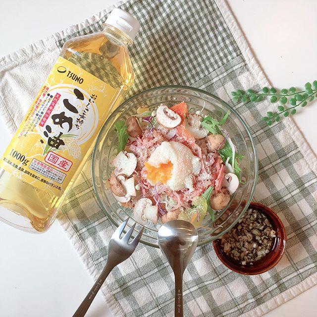 口コミ投稿:・こないだ言ってたこめ油🍳💓✨あれから料理するときずっと使ってて・昨日は牡蠣フライ…