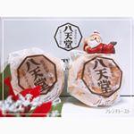 ⁎⋆*八天堂フレンチトースト⁎⋆*@hattendo_official あの!くりーむパンで有名な #八天堂 🧡🧡八天堂のカフェ店舗⭐カフェリエの看板商品とのこ…のInstagram画像