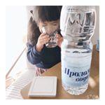 プロロムヴォーダ✨...セルビアで医師がすすめるお水!健康をサポートする高アルカリ軟水のプロロムヴォーダ を飲んでみました✨2019年2月ついに厚生省の認可を得て、日本…のInstagram画像
