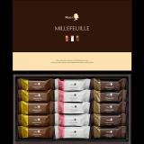 「メリーチョコレートのミルフィーユ♪」の画像(5枚目)