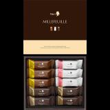 「メリーチョコレートのミルフィーユ♪」の画像(6枚目)