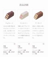 「メリーチョコレートのミルフィーユ♪」の画像(2枚目)