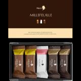 「メリーチョコレートのミルフィーユ♪」の画像(7枚目)