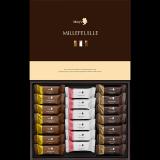 「メリーチョコレートのミルフィーユ♪」の画像(4枚目)