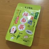化学調味料無添加★オール北海道産昆布茶★の画像(1枚目)