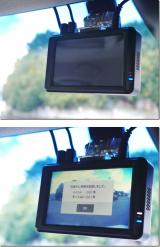「ドライブレコーダー 使用感」の画像(5枚目)