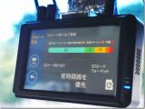 「ドライブレコーダー 使用感」の画像(9枚目)