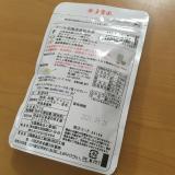 化学調味料無添加★オール北海道産昆布茶★の画像(2枚目)