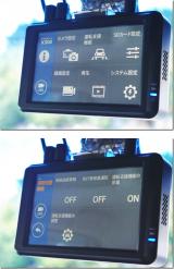 「ドライブレコーダー 使用感」の画像(8枚目)
