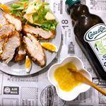 塩麹につけていた鶏むね肉をコスタドーロ有機エクストラヴァージンオリーブオイルで揚げてチキンカツに🍽✨すりおろしたりんご🍎とレモンの酢🍋と塩胡椒を合わせてオリー…のInstagram画像