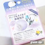 「株式会社ペリカン石鹸:スヤスヤソープ ①」の画像(2枚目)