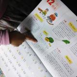 海の精 伝統食育暦♪食育カレンダーの画像(4枚目)