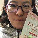 #プロシア8 #ゆる痩せ #見た目体重 #おもてなし通販 #ダイエットサプリ #りんごダイエット #monipla #aikei1_fan プロシア8は合成保存料や着色料などの添加物は一切不使用、…のInstagram画像