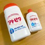 *#アトピタ の#薬用保湿入浴剤 と#全身保湿ミルキィローション をお試しさせてもらいました🛁#入浴剤 の方はパッケージや…のInstagram画像