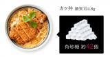 美味しいを楽しみたい人へ!糖脂にターミナリアファースト プロフェッショナルの画像(4枚目)