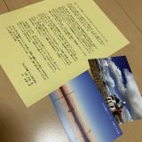 「【米農家の息子もうなった!】THE 北海道ファームの水芭蕉米【晩御飯に合うお米】」の画像(2枚目)