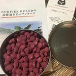 北海道赤ビーツタブレットをお試しさせていただきました!ビーツといえば‥ボルシチ。関西住まいの私には、ビーツ自体もあまりなじみがないのですが、もしやこれは隠れたスーパーフードかも🤩ビ…のInstagram画像