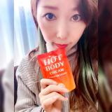 口コミ記事「ちゅらめぐりボディジェル☆」の画像
