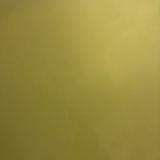 「【当選】アトピタ薬用保湿入浴剤」の画像(2枚目)