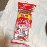 「マルトモの美味しいかつおぶし」の画像(1枚目)