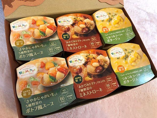 口コミ投稿:本格的なあったか野菜スープが食べれる《レンジカップスープ》🍅🧅🥦レンジで約1分チン…
