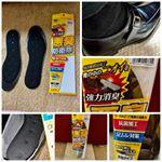 #悪臭防衛隊 #足と靴の救急箱 #消臭インソール #monipla #kihara_fan#木原産業ファンサイト参加中・汗かきの人、#足のニオイ にコンプレックスを感じている方・出先で靴を…のInstagram画像
