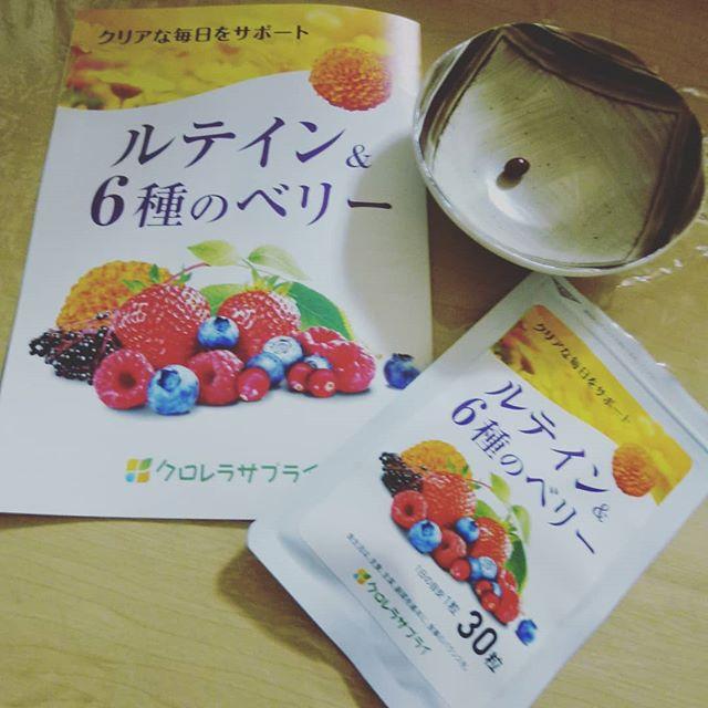 口コミ投稿:・・☆ルテイン&6種のベリー☆・「ルテイン&6種のベリー」は、1日6㎎以上摂ることが…