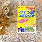 @itohkampo.official 疲れた時って酸っぱいものが欲しくなるんですよね。今、私が摂っているのが、井藤漢方クエン酸スティック。30袋 1200円(税別)…のInstagram画像