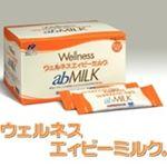 風邪をひきやすいので毎日手荒いとうがいは欠かせない! #エィビーミルク #大人のミルク #免疫ミルク #腸内環境改善サプリ #ミルクグロブリン #monipla #meneki_fanのInstagram画像