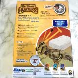 「「アンクルミルトン 恐竜発掘キット ティラノサウルス (ミニ スピノサウルス 模型付き)」☆」の画像(3枚目)