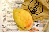 八天堂プレミアムフローズンくりーむパンの画像(3枚目)