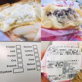 """""""ずーっと食べたかった八天堂のスイーツ"""" クリームパンが届きました〜の画像(8枚目)"""