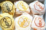八天堂プレミアムフローズンくりーむパンの画像(2枚目)