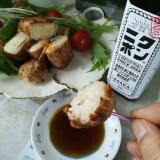 肉に合う美味しいポン酢「ニクポンで肉巻きづくし」の画像(6枚目)