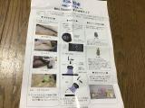 忍者ロボで、家の中のアイツを探す | ごはんの時間 - 楽天ブログの画像(3枚目)