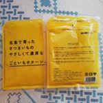 レンジでチン♡甘味もあってすごく濃厚なポタージュ!おいしく頂きました♫4袋1500円♡#ごといもポタージュ #ごと #五島 #monipla #nagasakigoto_fanのInstagram画像