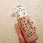 *@bxe_natural 【凛恋ボディーソープ】ローズ&ツバキの香り🌹✩無添加✩天然由来成分97%✩美容成分80%✩スティンキングテスト実施済み*洗い上がりはしっとり…のInstagram画像
