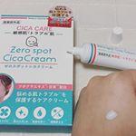 ..ポップベリーゼロスポットシカクリーム 30g  1,650円(税別) ※医薬部外品韓国で話題のシカクリームが日本製で初登場✨ ニキビ跡や顔の赤み、敏感肌 などで悩む方の肌を…のInstagram画像