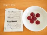 【モニター】『カルシウムグミ』のその後。わが家には『食育グミ』の方が合っているかも!!の画像(3枚目)