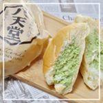 独身時代から大好きな八天堂なクリームパン東京に住んでいた頃は気軽に食べられましたがなんせいまは田舎。都内まで電車で3時間かかるのでなかなかお土産にしようと思ってもできなく…のInstagram画像