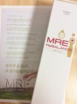 口コミ記事「健康発酵飲料「MREリバランス」」の画像