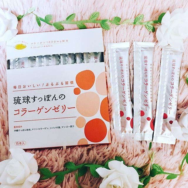 口コミ投稿:琉球すっぽんのコラーゲンゼリーをご紹介します😊❤️カサカサ、ごわごわ、乾燥が気…