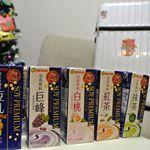 マルサン様より 『ソイプレミアム ひとつ上の豆乳』15本クリスマスセットをいただきました♡5種類もあるので、今日はどの味にしようかなーって悩むのが朝の楽しみになりそう♡そして、ずっと欲…のInstagram画像